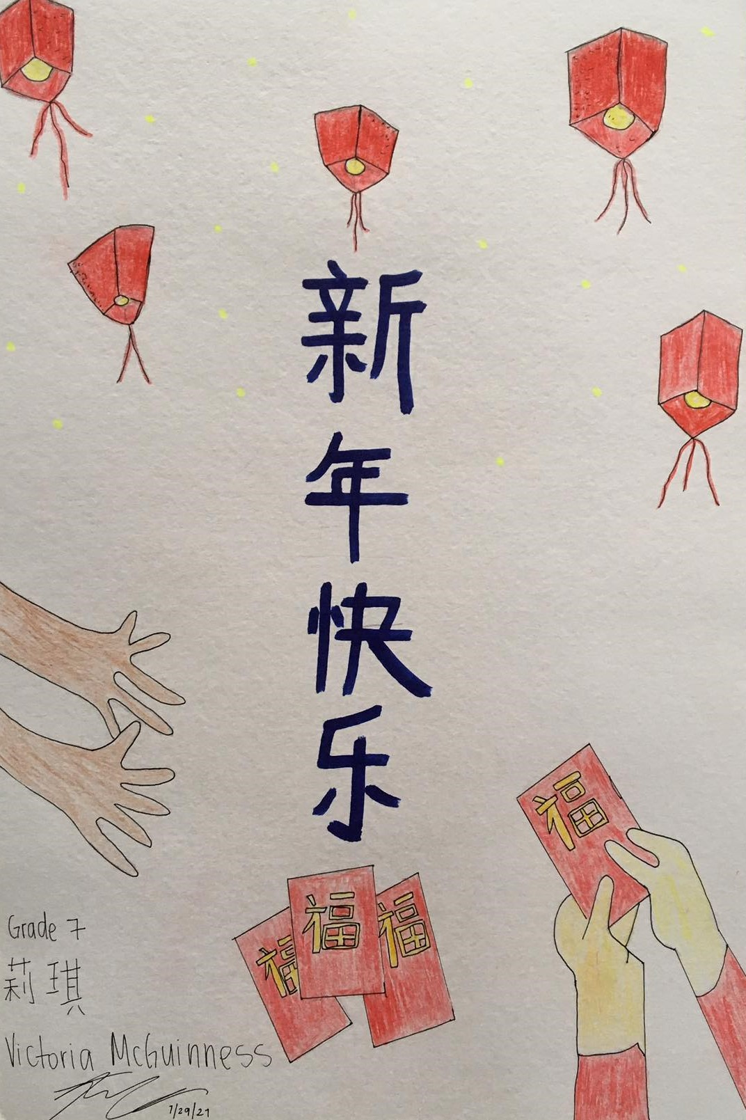 D:\ROBBY PERSONAL FILES 2013\RMA FILES\Childlink Learning Center & Childlink High School, Inc\PR 3 - CHINESE\F.jpg