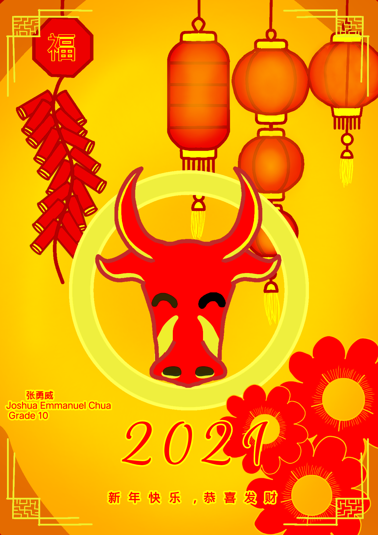 D:\ROBBY PERSONAL FILES 2013\RMA FILES\Childlink Learning Center & Childlink High School, Inc\PR 3 - CHINESE\D.png
