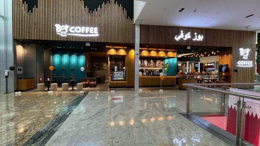 C:\Users\GCPI-ROBBY\Desktop\PRS\BOS COFFEE\Pic 1 - Bo's Coffee_25th Anniversary.jpeg